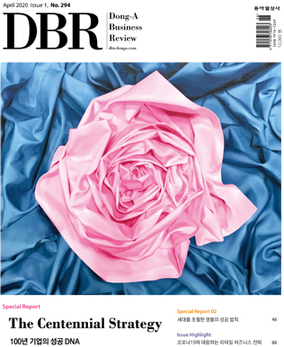 [eBook] DBR 294호
