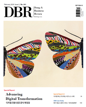 [eBook] DBR 291호